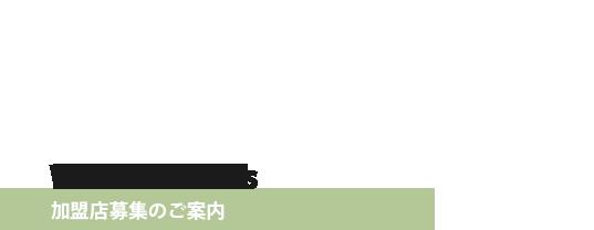 http://bncompany.babyblue.jp/website/snowyvillage/wp-content/uploads/2018/10/CenterTitle7.png