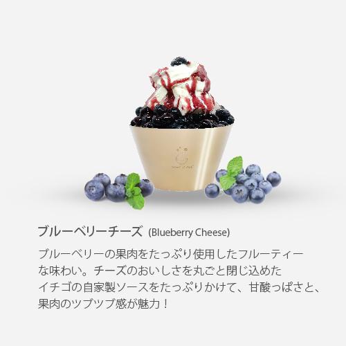 http://bncompany.babyblue.jp/website/snowyvillage/wp-content/uploads/2018/10/bings-blueberry.jpg