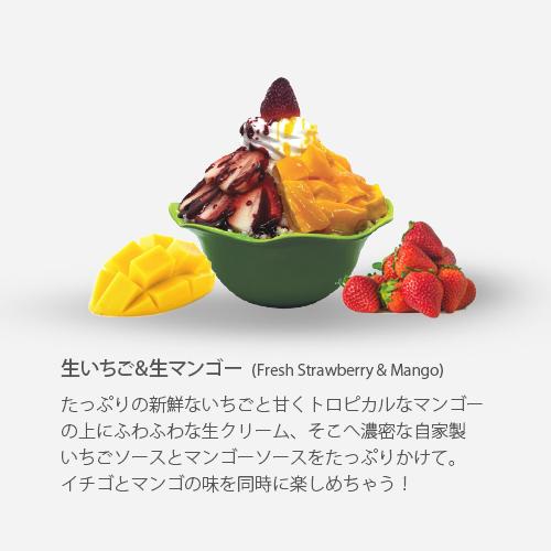 http://bncompany.babyblue.jp/website/snowyvillage/wp-content/uploads/2018/10/bings-ichigomango.jpg