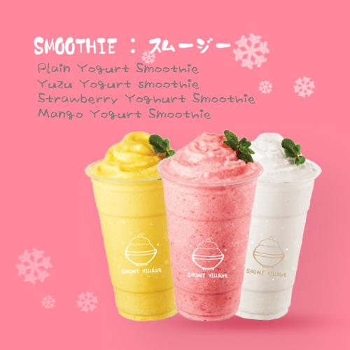 http://bncompany.babyblue.jp/website/snowyvillage/wp-content/uploads/2018/10/juice1-1.jpg
