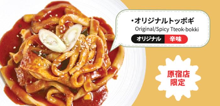http://bncompany.babyblue.jp/website/snowyvillage/wp-content/uploads/2018/11/food4.jpg