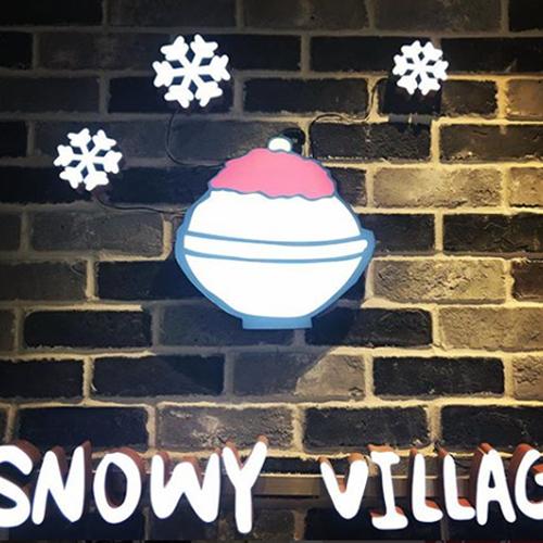 http://bncompany.babyblue.jp/website/snowyvillage/wp-content/uploads/2018/11/shop1.jpg