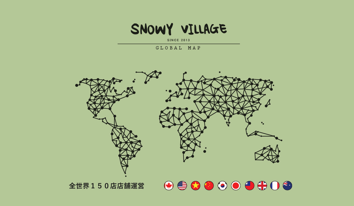 http://bncompany.babyblue.jp/website/snowyvillage/wp-content/uploads/2018/11/worldmap.jpg
